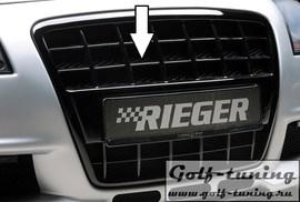 Audi A3 8P 03-08 Решетка радиатора для бамперов 56750/51 / 56743/44