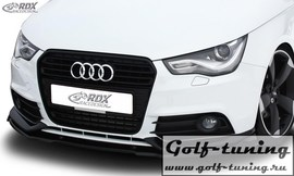 Audi A1 8X & A1 8XA Sportback Competition 10-14 Спойлер переднего бампера VARIO-X