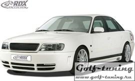 """Audi A6 C4 Бампер передний """"S-Edition"""""""