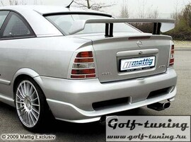 Opel Astra G Купе Задний бампер