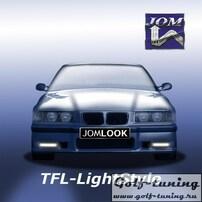 BMW E36 Дневные ходовые огни