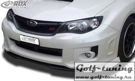 Subaru Impreza 3 (GR) WRX STI Спойлер переднего бампера VARIO-X