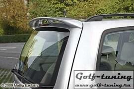VW Touran 03-08 Спойлер без стоп сигнала