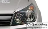 Opel Astra H Ресницы на фары