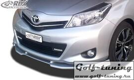 Toyota Yaris P13 Спойлер переднего бампера VARIO-X