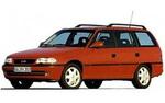 Тюнинг Opel Astra F