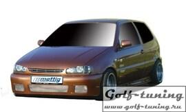 VW Polo 6N 94-99 Бампер передний RS 4 Cup