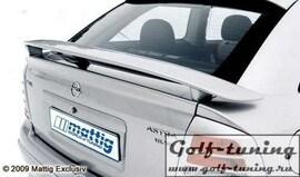 Opel Astra G Хэтчбэк Спойлер на крышку багажника с стоп сигналом