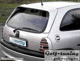 Opel Corsa B 93-00 3Дв Спойлер на крышку багажника с стоп сигналом