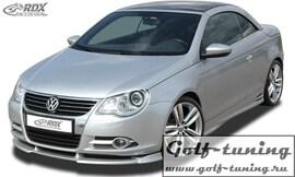 """VW Eos 1F Пороги """"GT4"""""""