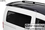 VW Caddy 2K 03-15 Спойлер на крышку багажника