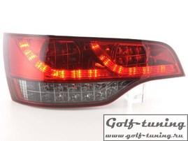 Audi Q7 05-09 Фонари светодиодные, красно-тонированные