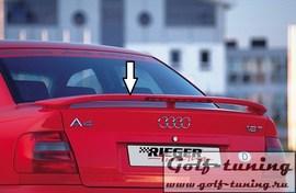 Audi A4 B5 Седан Спойлер на крышку багажника