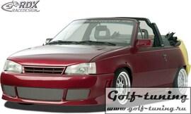 """Opel Kadett E Пороги """"GT-Race"""""""