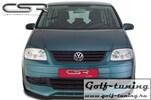 VW Touran 03-06 Накладка на передний бампер