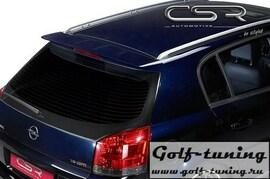 Opel Signum 03-08 Спойлер на крышку багажника X-Line design
