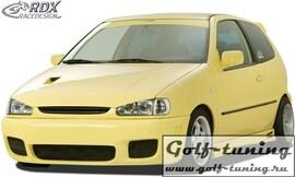 VW Polo 6N Бампер передний GT4