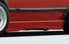 VW Polo 86C 75-94 Накладки на пороги