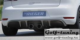 VW Golf 6 +GTI/GTD Диффузор для заднего бампера черный, глянцевый