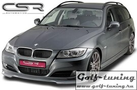 BMW E90/ E91 08-11 Накладка на передний бампер