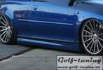 VW Golf 5/Jetta 5/Golf 6 Накладки на пороги
