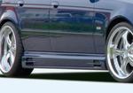 BMW E39 95-03 Накладки на пороги
