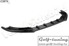 Audi RS6 C7 13- Накладка на передний бампер cupspoilerlippe глянцевая