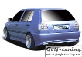 VW Golf 3 Бампер задний GT 5 Style