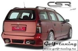 Opel Astra G Универсал 98-04 Бампер задний XX-Line design