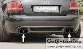 Audi A4 8H 02-05 Cabrio Глушитель rieger Typ14
