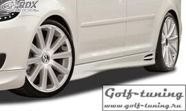 VW Touran 1T1 Facelift 2011-2015 Накладки на пороги GT4