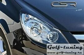 Opel Corsa D 06- Реснички на фары