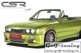 BMW E30 82-94 Бампер передний XX-Line design