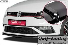 VW Polo V Typ 6C GTI 14- Накладка на передний бампер Cupspoilerlippe глянцевая
