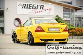 Mercedes R170 96-00 Накладка на задний бампер