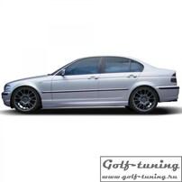 BMW E46 Седан/Универсал/Кабрио/Компакт Накладки на пороги