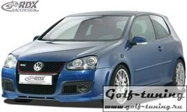 VW Golf 5 GT, GTI, GTD, Variant Спойлер переднего бампера
