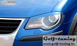 VW Touran 1T Facelift 2006-2010 Ресницы на фары