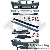 BMW F10 LCI 13-17 Комплект обвеса M-Performance Look