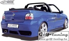 """VW Golf 4 Cabrio Пороги """"GT-Race"""""""