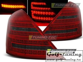 Mercedes W221 05-09 Фонари светодиодные, красно-тонированные с светодиодным поворотником