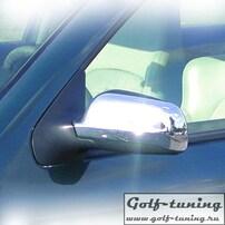 Audi A4 97-99 Накладки на зеркала хром