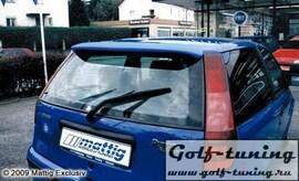 Fiat Punto 93-99 Спойлер на крышку багажника