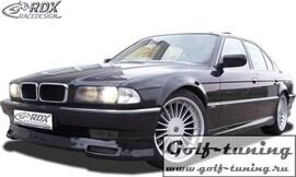 BMW E38 Пороги