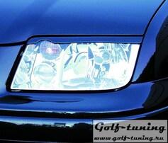 VW Bora Ресницы на фары
