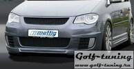 VW Touran GP 06-10 Бампер передний