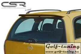 Opel Omega B 94-99 Спойлер на крышку багажника X-Line design