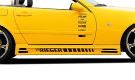 Mercedes R170 96-04 Накладки на пороги