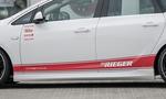 Opel Astra J 5Дв 09-15 Накладки на пороги