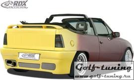 Opel Kadett E Бампер задний GT4